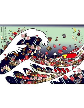 Onda POP after Hokusai - The Great Wave of Kanagawa for Mondadori (big)