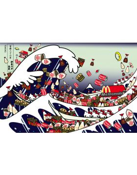 Onda POP after Hokusai - The Great Wave of Kanagawa (big)