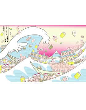 The great wave of Kanagawa pink - big